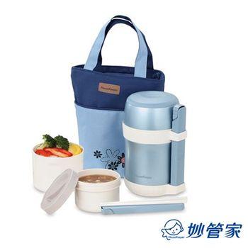 【妙管家】超真空保溫餐盒組1.2L HK-3312