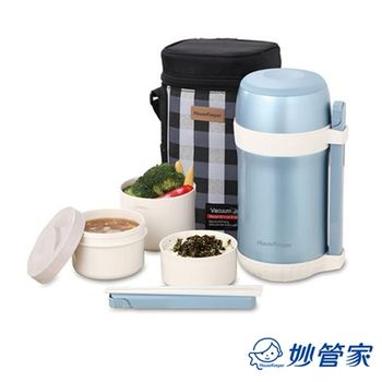 【妙管家】 超真空保溫餐盒組1.5L HK-3315
