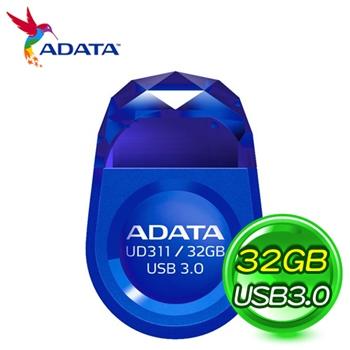 ADATA 威剛 UD311 32GB USB3.0迷你寶石隨身碟