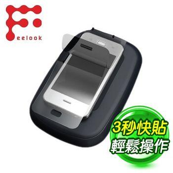 Feelook S3 3秒快易貼專利貼模機台組