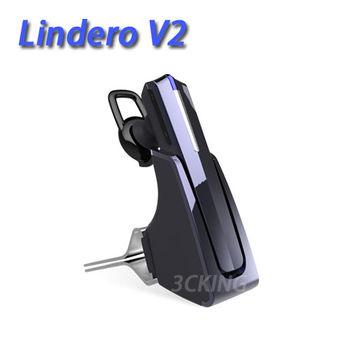英國 Lindero V2 藍牙耳機 車用藍牙