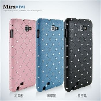 三星Galaxy Note N7000 菱格紋水鑽皮革 保護殼