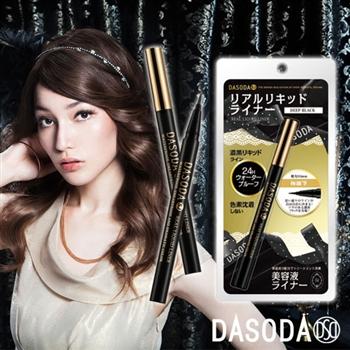 DASODA (SJ系列) OL美人-養眼眼線液(黑色)