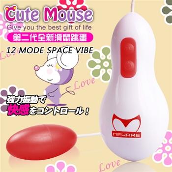 Cute Mouse第二代花鼠12段變頻靜音跳蛋EGG-桃紅