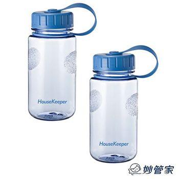 妙管家 2入藍寶太空瓶420ml HKT-006