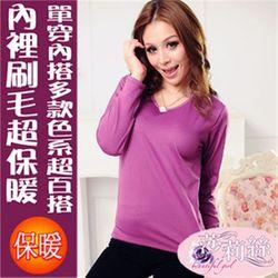 彈力刷毛保暖圓領衛生衣 內搭外穿都適宜M-LL-XL東森購物台節目表淺紫