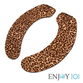 《ENJOY101》抗菌止滑馬桶坐墊-水洗式(旅行可攜)-豹紋