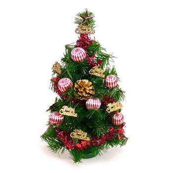 台灣製可愛迷你1呎(30cm)裝飾聖誕樹(金松果糖果球色系)