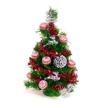 台灣製可愛迷你1呎(30cm)裝飾聖誕樹(銀松果糖果球色系)