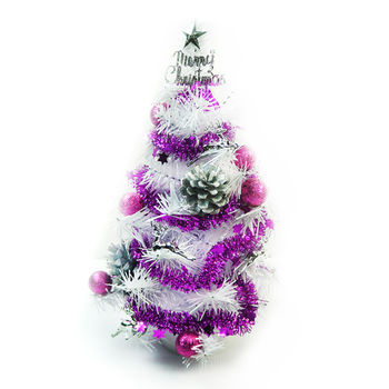 台灣製可愛迷你1呎(30cm)裝飾白色聖誕樹(銀紫色系)
