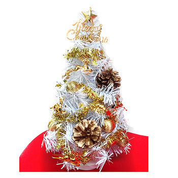 台灣製可愛迷你1呎(30cm)裝飾白色聖誕樹(純金色系)