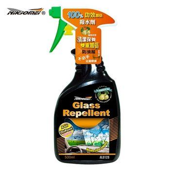 【耐久美】 玻璃撥水劑500ML(AC160003)