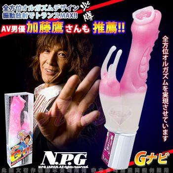 日本NPG加藤鷹也佩服如湧泉的G點潮吹棒