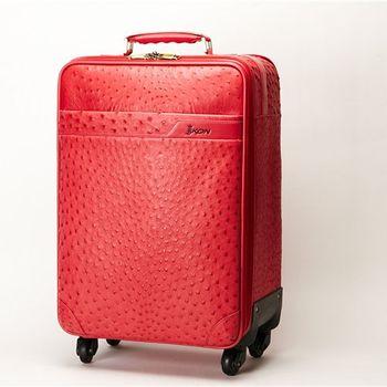 IKON巨星頂級鴕鳥皮行李箱