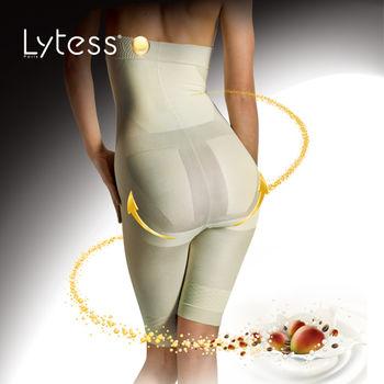 Lytess法國原裝 輕薄透 調整型 美臀束腹高腰塑身束褲