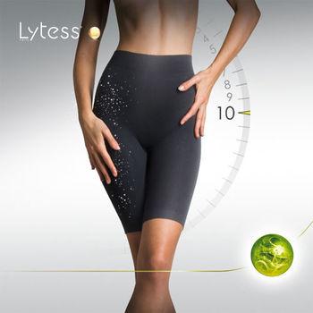 Lytess法國原裝 神奇內搭 10天塑無痕塑身五分褲
