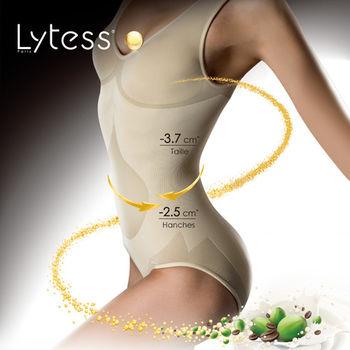 【Lytess法國原裝】調整型 束腹美胸塑身連身衣