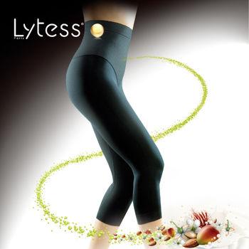 【Lytess法國原裝】神奇內搭 纖體高腰無痕塑身七分褲