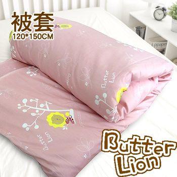 【奶油獅】葉語系列100%雙面精梳純棉薄《被套》4x5尺(3色)