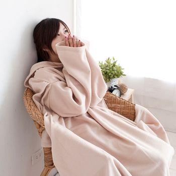 〔米夢家居】素雅米色100%台灣製造~輕柔懶人袖毯