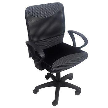 【凱堡】凱特透氣網背電腦椅