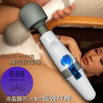 Smart wands第2代充電觸摸式AV女優按摩棒