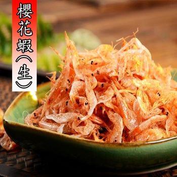 【華得水產】日式料理櫻花蝦8件組(200g/包)