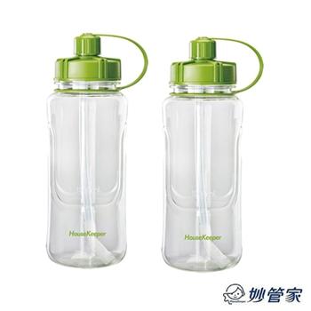 妙管家 2入吸嘴太空瓶1500ml HKT-7065