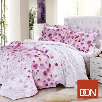 【DON】流光晨曦 雙人四件式天絲兩用被床包組