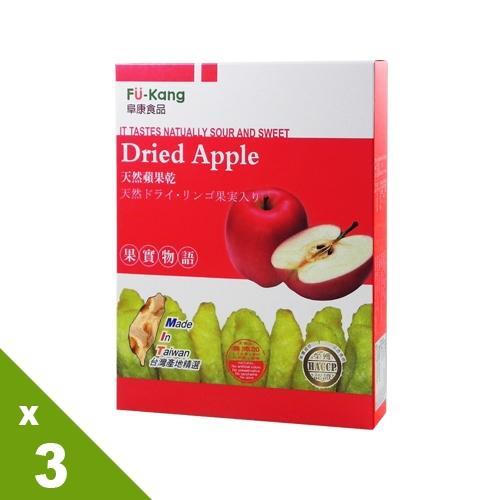 【果實物語】蘋果果乾x3盒