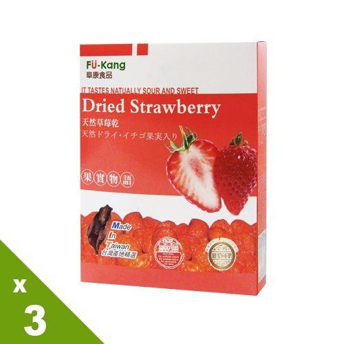 【果實物語】草莓果乾3盒組