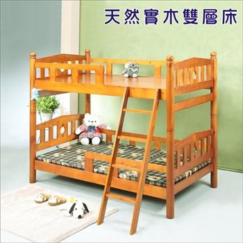 《DFhouse》羅納度全實木雙層床