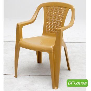《DFhouse》伊芳多功能塑膠椅