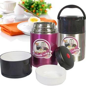 WEPON不鏽鋼保溫燜燒罐/燜燒壺/保溫杯超值2入組
