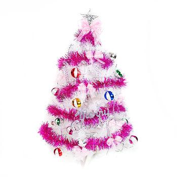 台灣製3呎特級白色松針葉聖誕樹-繽紛馬卡龍粉紫色系-不含燈