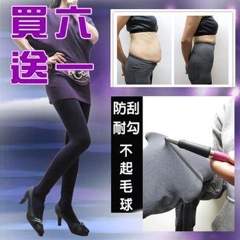 【JS嚴選】台灣製竹炭俏臀顯瘦塑身美腿褲襪(下殺優惠)