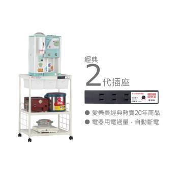 【愛樂美】矮櫃3抽3層電器架