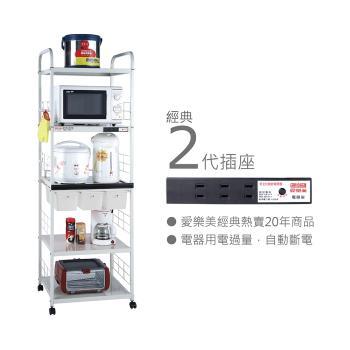 【愛樂美】3小抽5層電器架