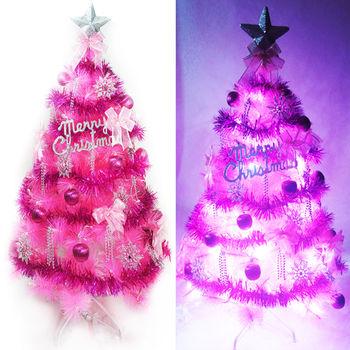 台灣製6呎特級金粉紅松針葉聖誕樹-銀紫系配件+100燈LED燈串