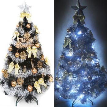 台灣製4呎特級黑色松針葉聖誕樹-金銀系配件+100燈LED燈串白光