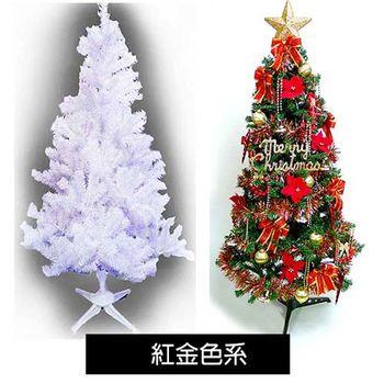 台製造5呎(150cm)豪華版夢幻白色聖誕樹+紅金系飾品(不含燈)
