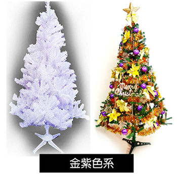 台製造5呎(150cm)豪華版夢幻白色聖誕樹+金紫系飾品(不含燈)