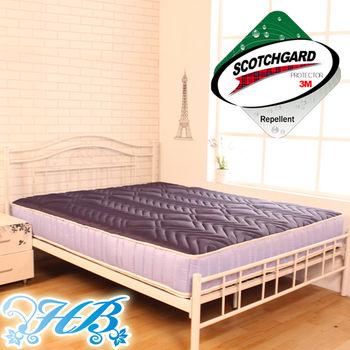 【HB】馬卡龍甜點雙配色獨立筒床墊-藍莓山竹-特大