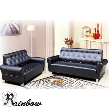 【RB】晶點風采獨立筒沙發-2+3人座(5色可選)