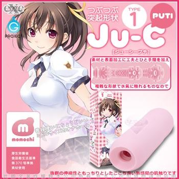 日本EXE-Ju-C PUTI Type1非貫通自慰套-網