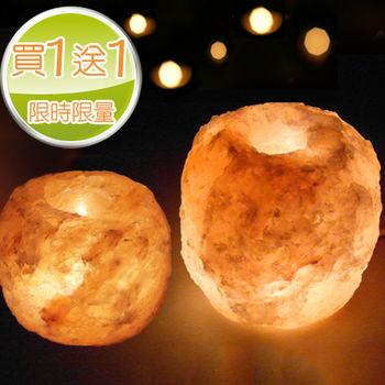 《買1送1》Naluxe 水晶鹽燈大地5-6kg(加贈圓滿鹽燈)