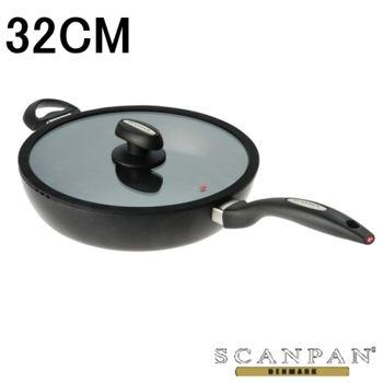 丹麥SCANPAN-IQ系列單柄平底鍋32CM 6410-32