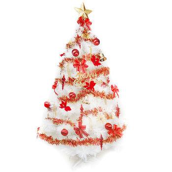 台灣製5呎(150cm)特級白色松針葉聖誕樹-紅金色系(不含燈)