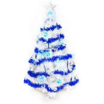 台灣製5呎(150cm)特級白色松針葉聖誕樹-藍銀色系(不含燈)
