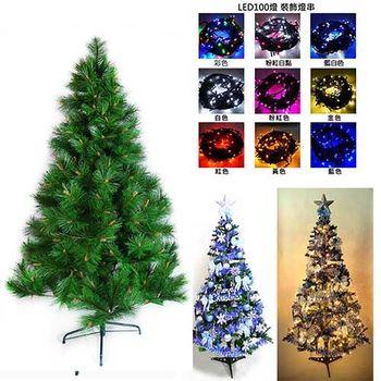 台灣製4呎特級松針葉聖誕樹+飾品組-藍銀色系+100燈LED燈串